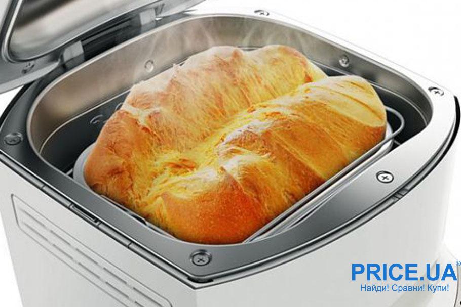 Как выбрать хлебопечку для дома