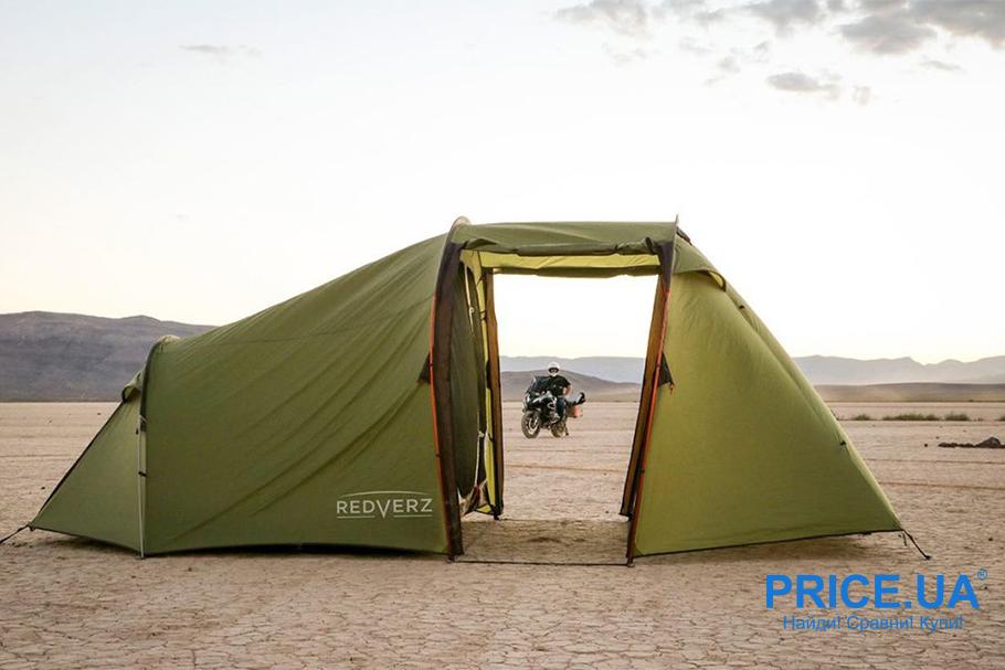 Как правильно выбрать палатку. Туристическая с дополнительными элементами