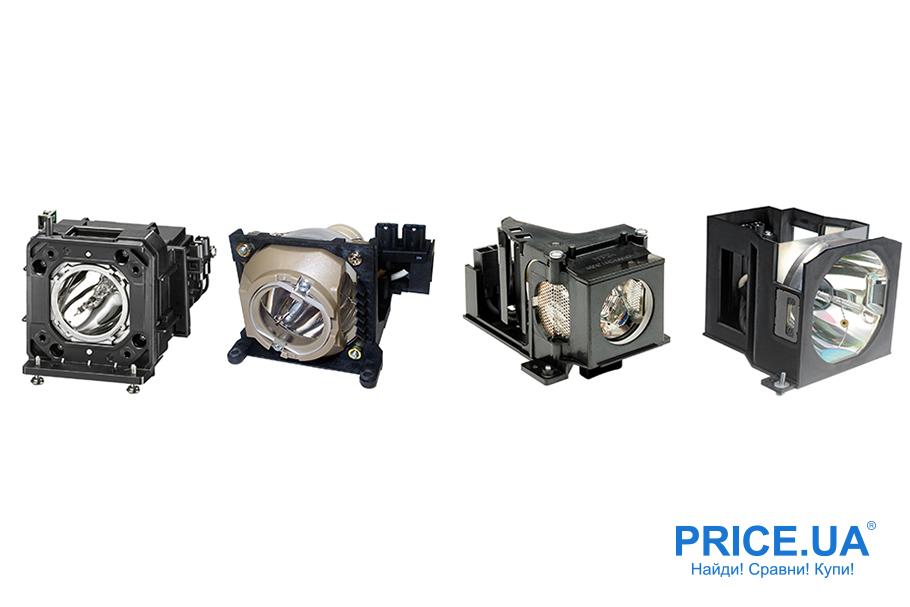 Какую лампу выбрать для проектора? Виды ламп