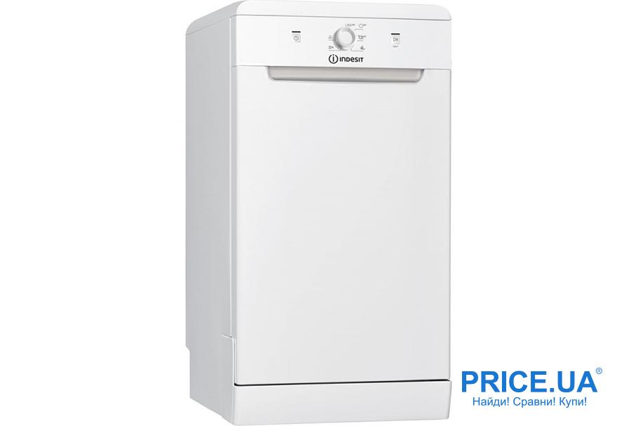 Топ-10 практичных и востребованных посудомойных машин. Indesit DSFE 1B19