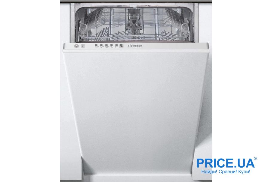 Топ-10 практичных и востребованных посудомойных машин. Indesit DSIE 2B10