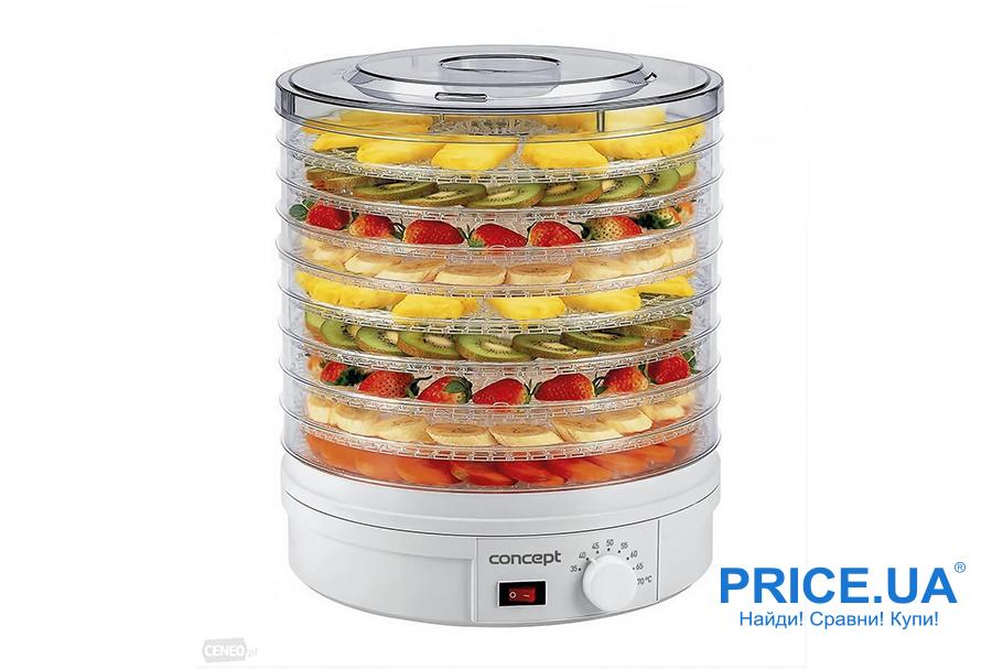 Лучшие 5 моделей электросушилок овощей до 1500 грн.Concept SO-1020