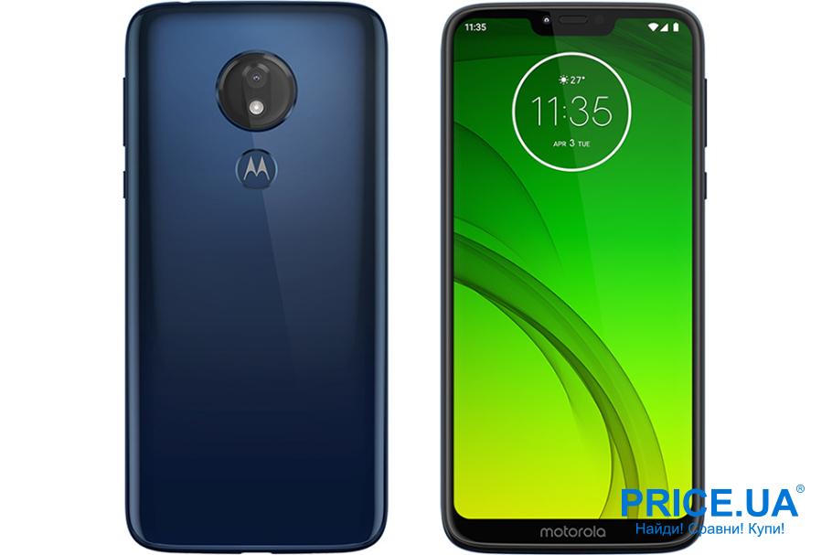 Топ-5 самых автономных смартфонов. Moto G7 Power
