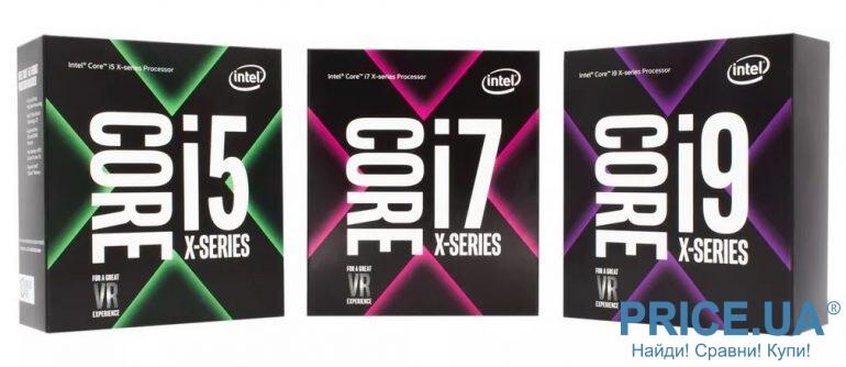 Intel Core i9, i7 и i5 нового поколения представлены