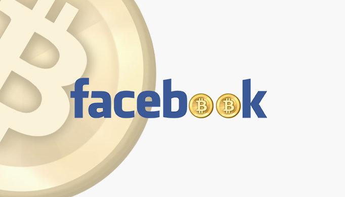 Facebook криптовалюта