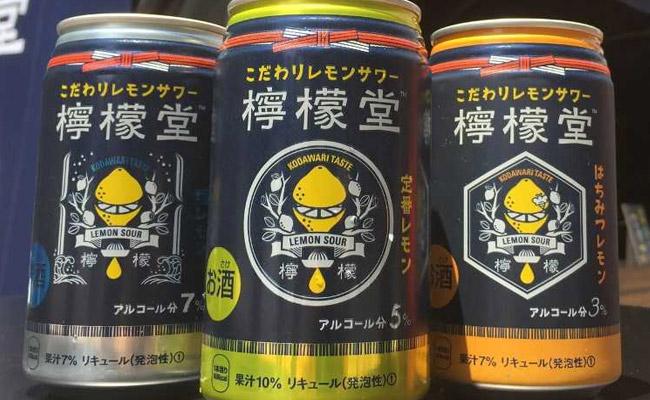 Lemon-Do Coca-Cola