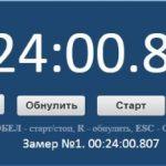 LogicPower 650VA-vremya-raboty