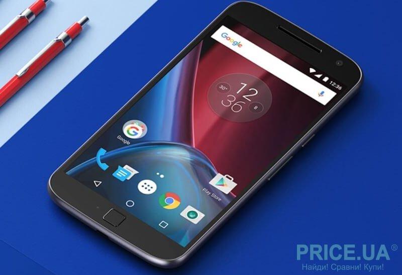 Motorola Moto G4 Plus смартфон среднего класса с хорошей камерой