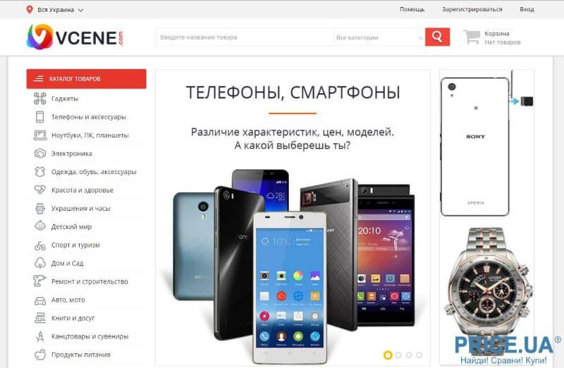 VCENE - сервис простых покупок и продаж