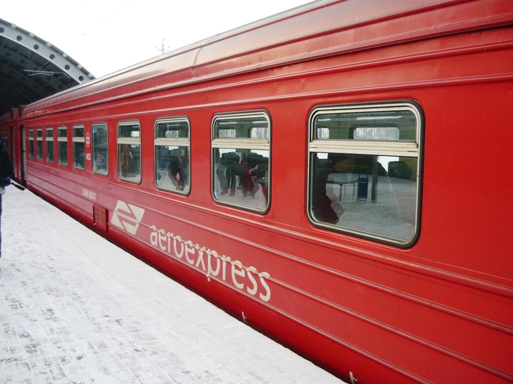 aeroexpress_vagon