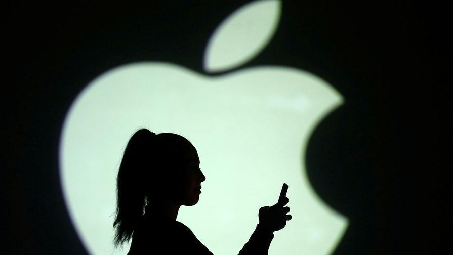 apple 040618
