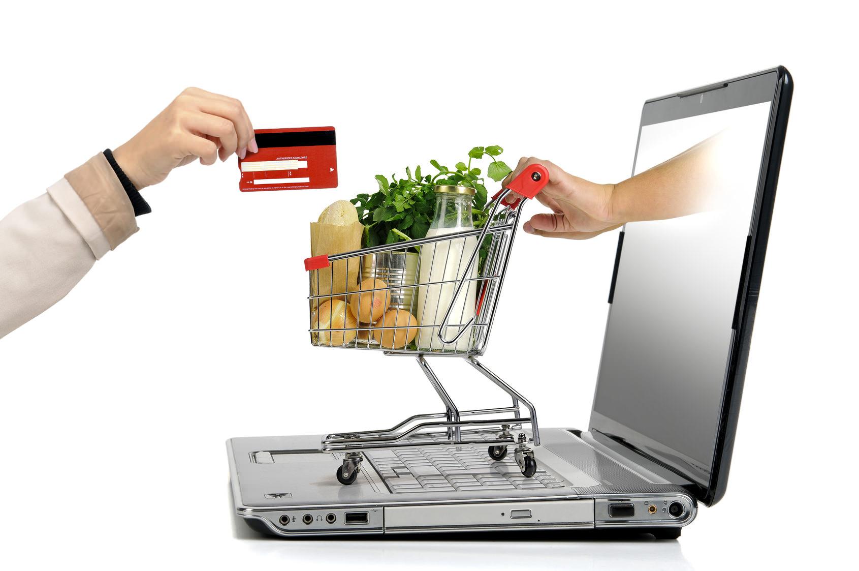internet_magazin_price_ua