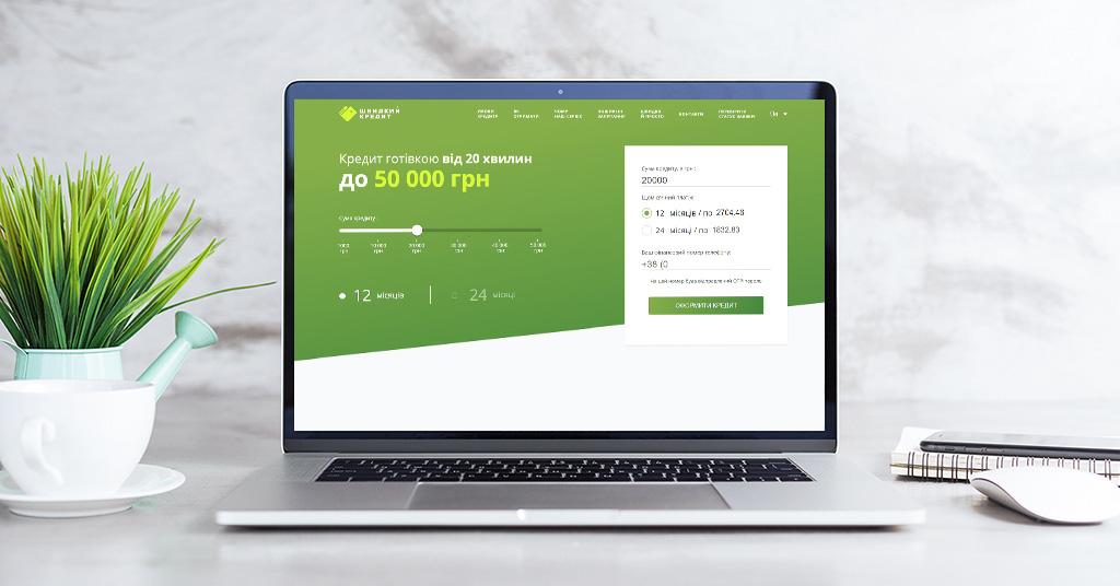 Как выдавать кредиты онлайн можно ли получить кредит без залога