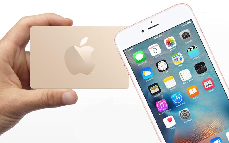 Apple взломать