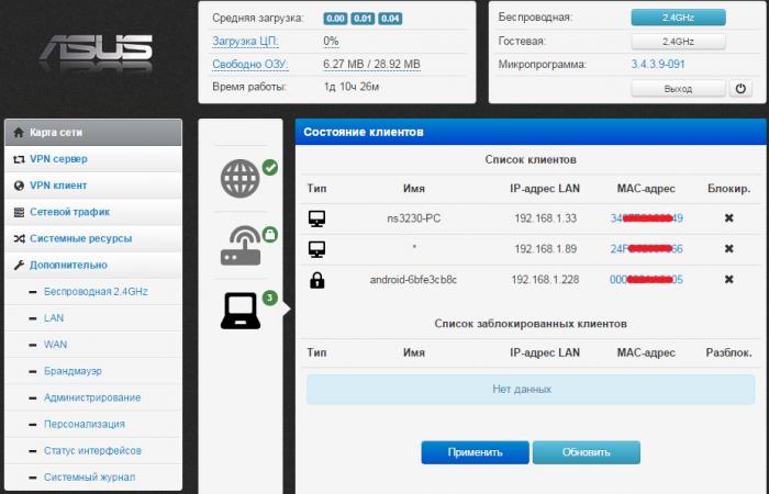 , поддерживающего создание сервера OpenVPN