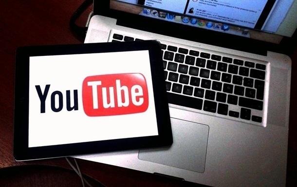 youtube вирус