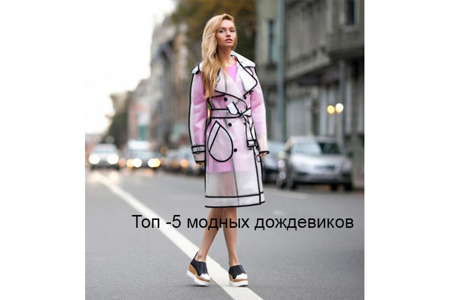 Длинные вечерние платья в пол весна-лето 2019 картинки