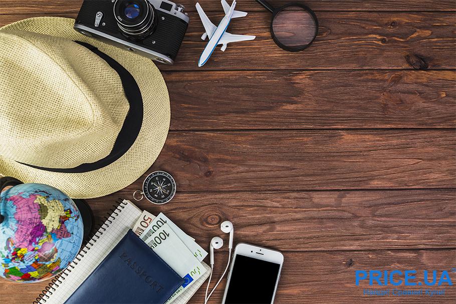 Как быстро собраться в отпуск: советы женщинам