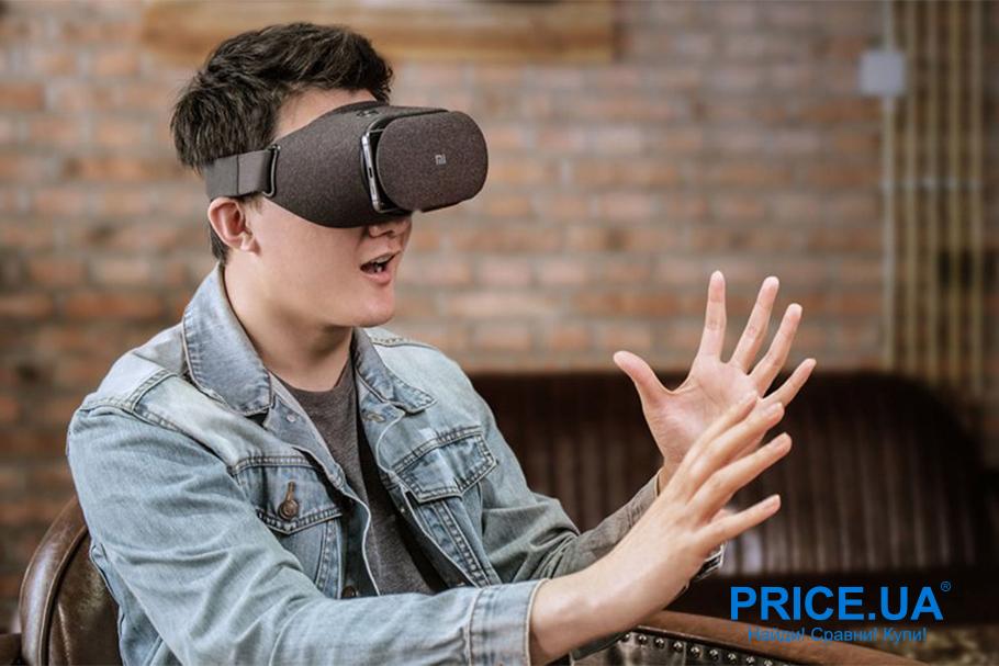 Идеи подарков мужу на Новый год. Очки виртуальной реальности Xiaomi Mi VR Play 2