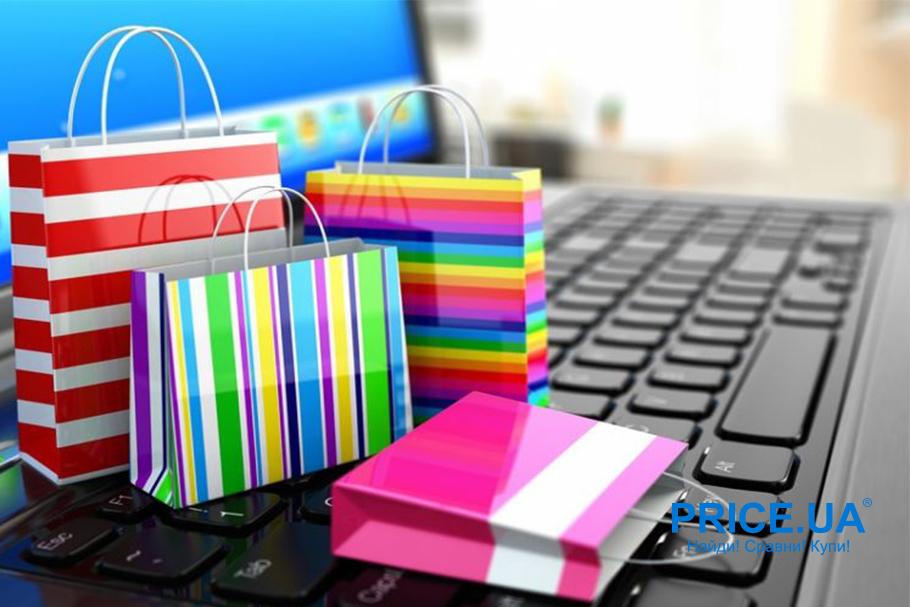 Лайфхак: как выгодно купить подарки к Новому году. Проверяйте условия акций и цены