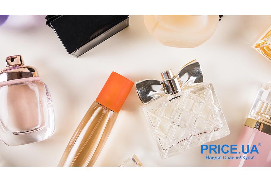 Как определять поддельный парфюм? Советы
