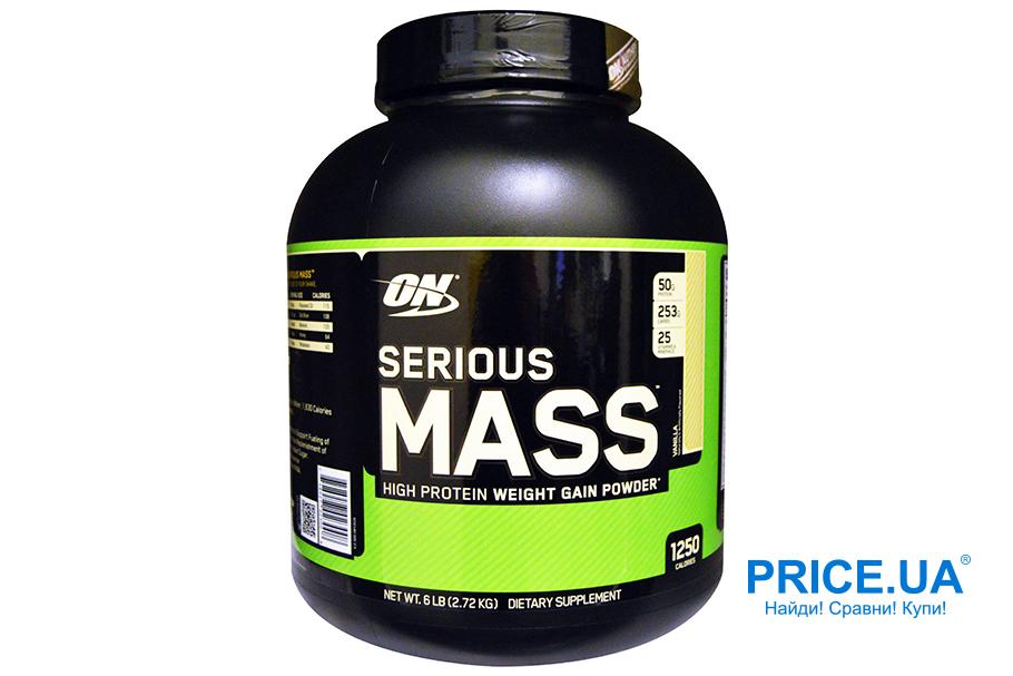 Топ-5 лучших гейнеров. Serious Mass Optimum Nutrition