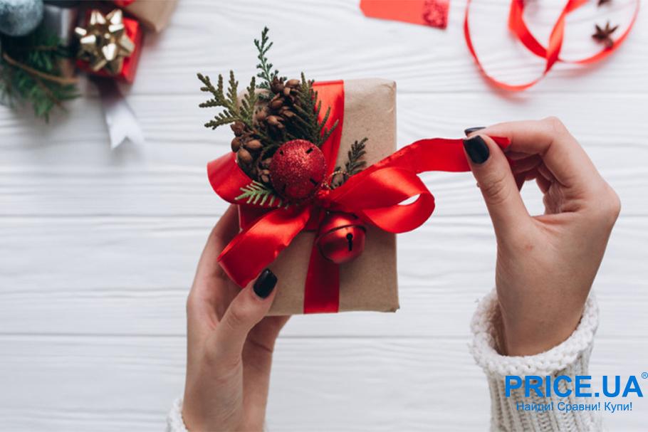Лайфхак: как выгодно купить подарки к Новому году. Упаковка также важна