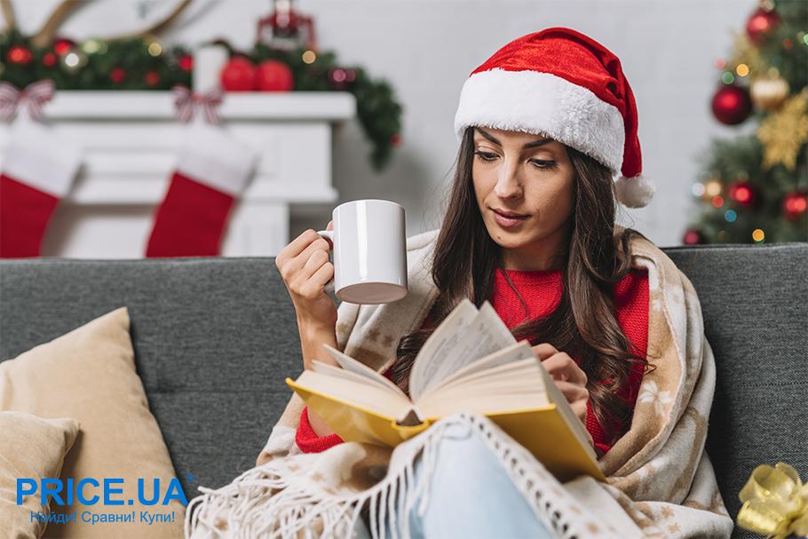 Новогодние подарки дорогой сестре: что подарить? Плед