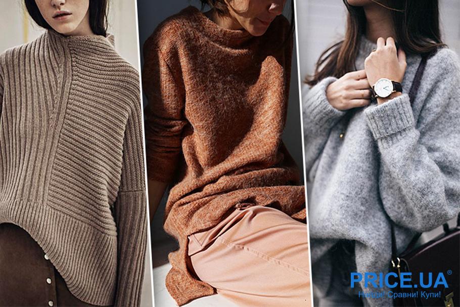 Что лучше греет: шерсть или флис? Шерстяные свитера