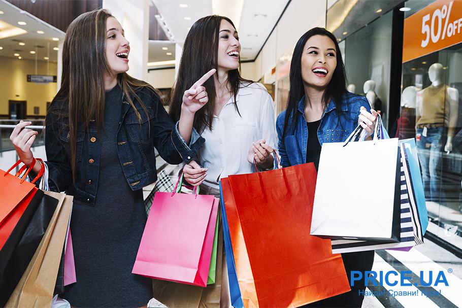 Советы к распродажам на черную пятницу