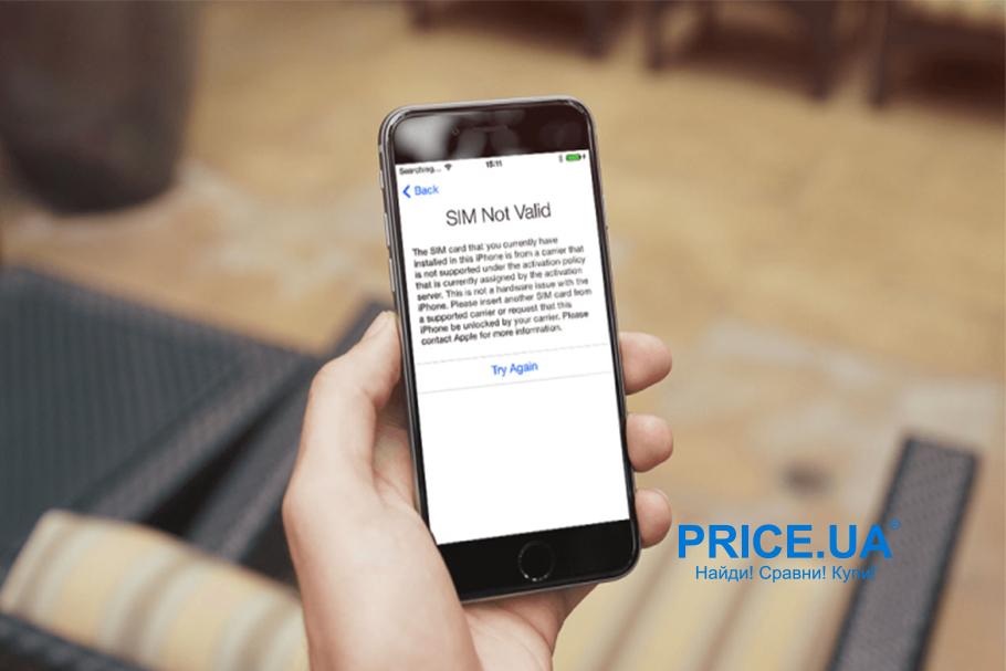 Правила покупки айфона б/у: советы по проверке