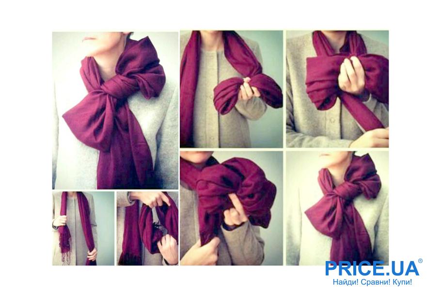 Искусство завязывать шарфы. Шарф-бант
