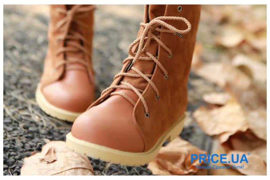 Предотвращаем намокание обуви: лайфхаки