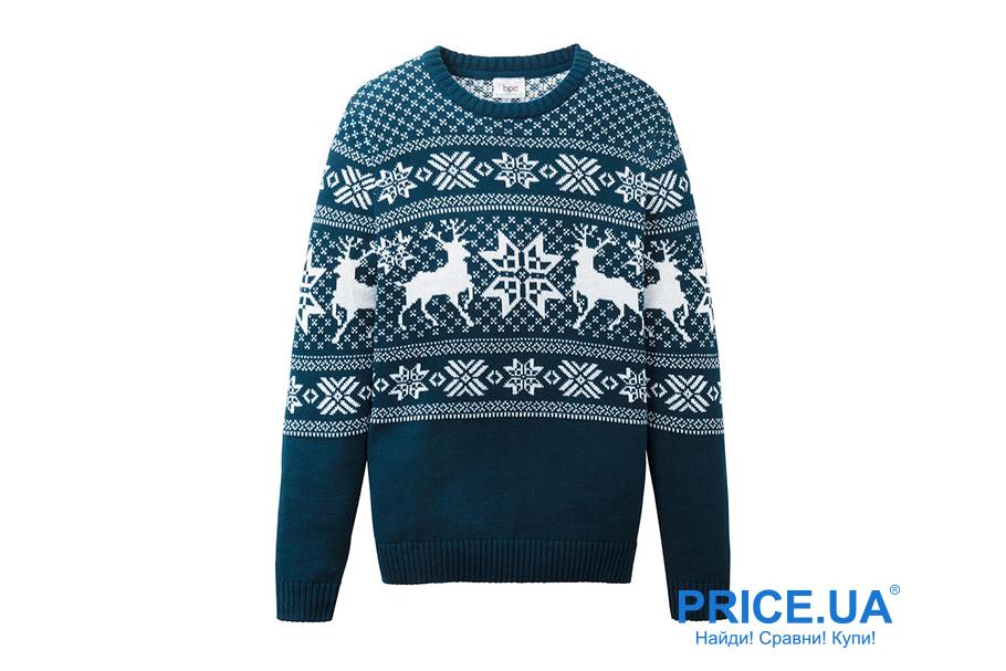 Новогодний подарок брату: что выбрать? Пуловер со скандинавским узором