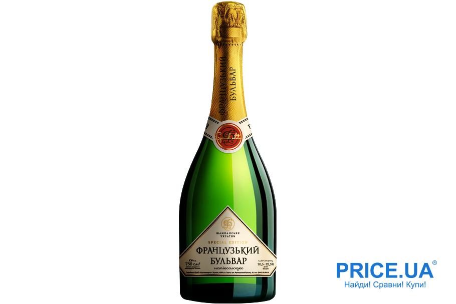 """Топ шампанских вин украинского рынка. """"Французский бульвар"""""""