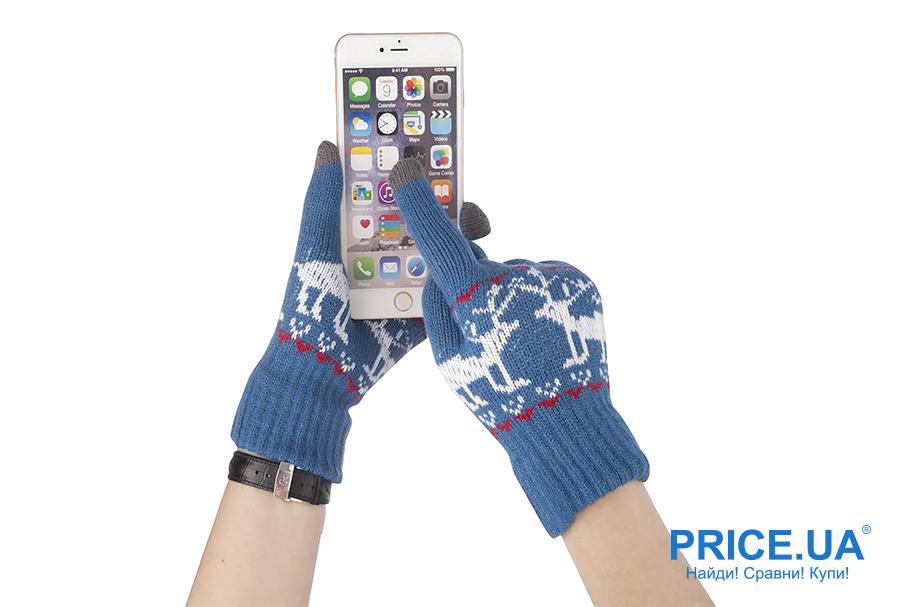 Подарки парню: что подарить на Новый год? Сенсорные перчатки