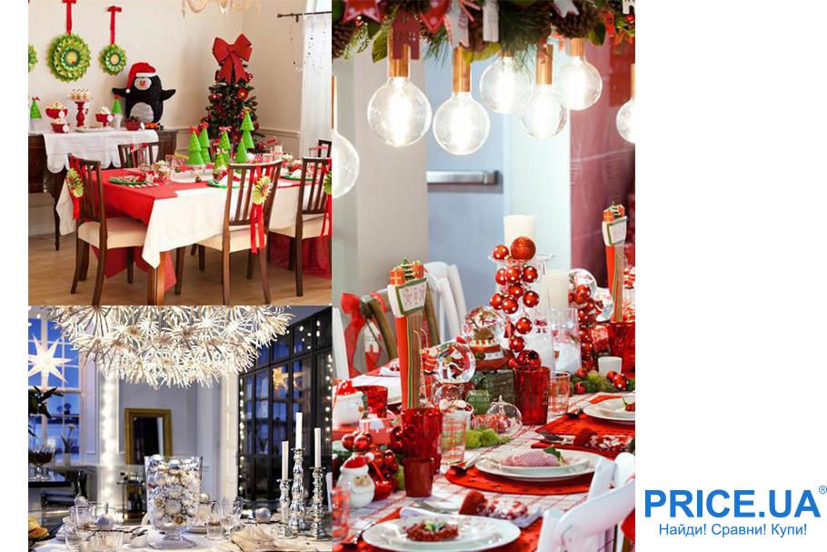 Как создать новогоднее настроение дома? Несколько простых приемов по декору