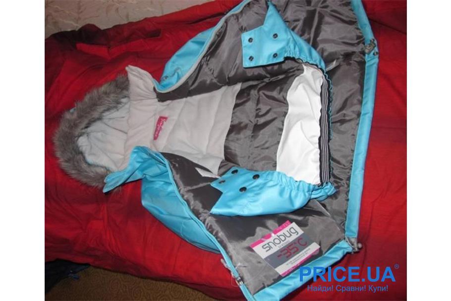 """Как правильно выбрать горнолыжную одежду. У курток должна быть """"юбка"""" - защита от попадания снега"""