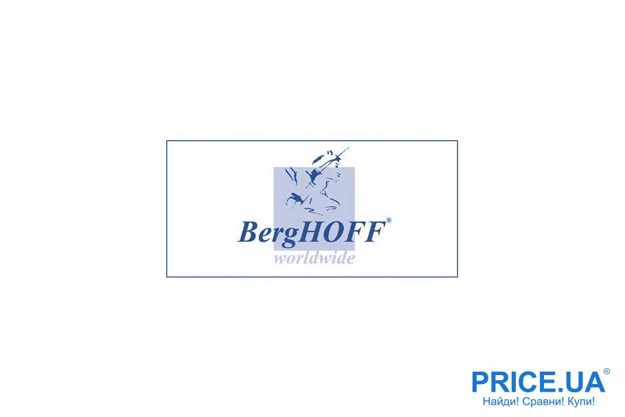 История бренда BergHOFF. Логотип компании