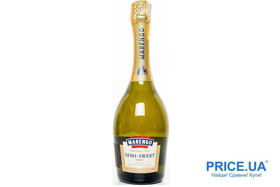 Топ шампанских вин украинского рынка. Marengo