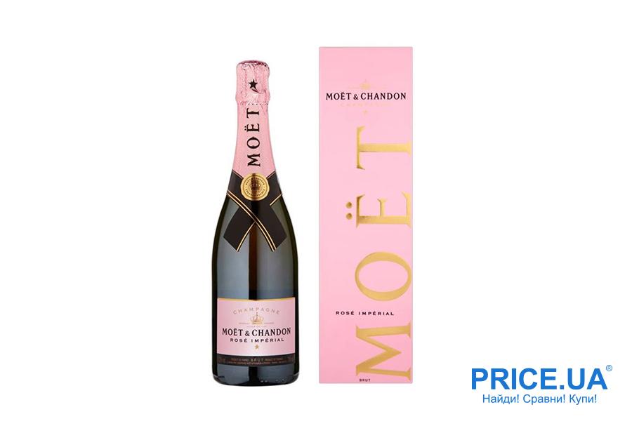 Топ шампанских вин украинского рынка.Moet & Chandon Rose Imperial