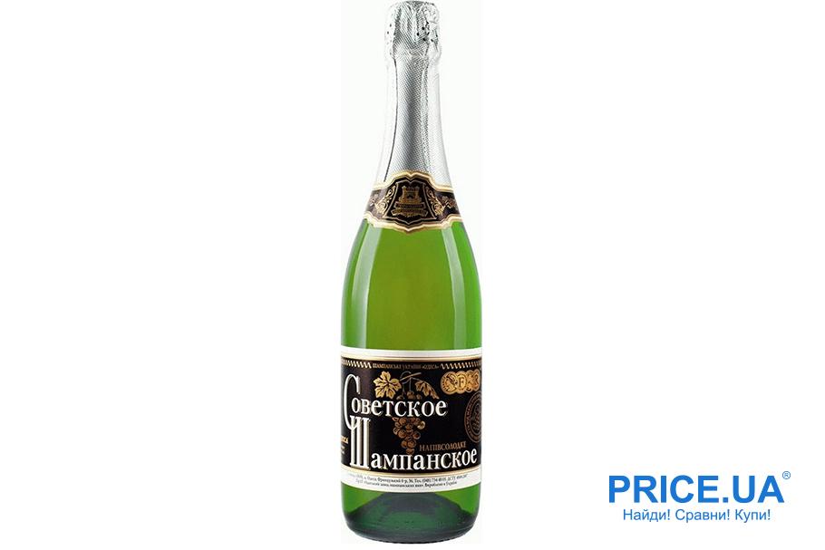 """Топ шампанских вин украинского рынка. """"Советское шампанское"""""""
