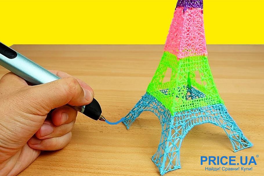 Небанальные подарки на 14 февраля любимому. 3D-ручка