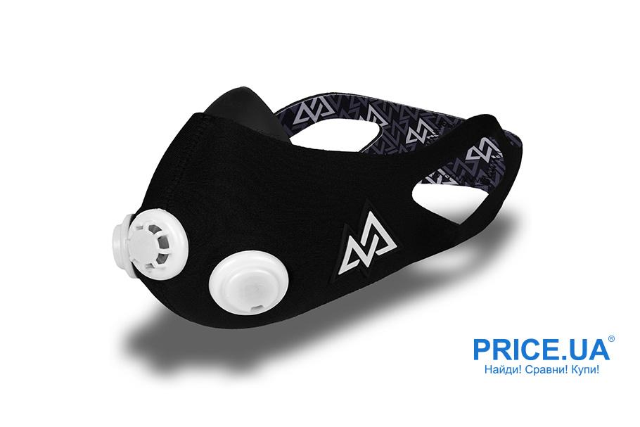 Советы по выбору маски для тренировок. Training Mask 2.0