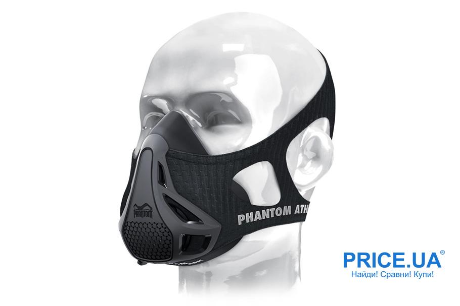 Советы по выбору маски для тренировок. Phantom Training Mask
