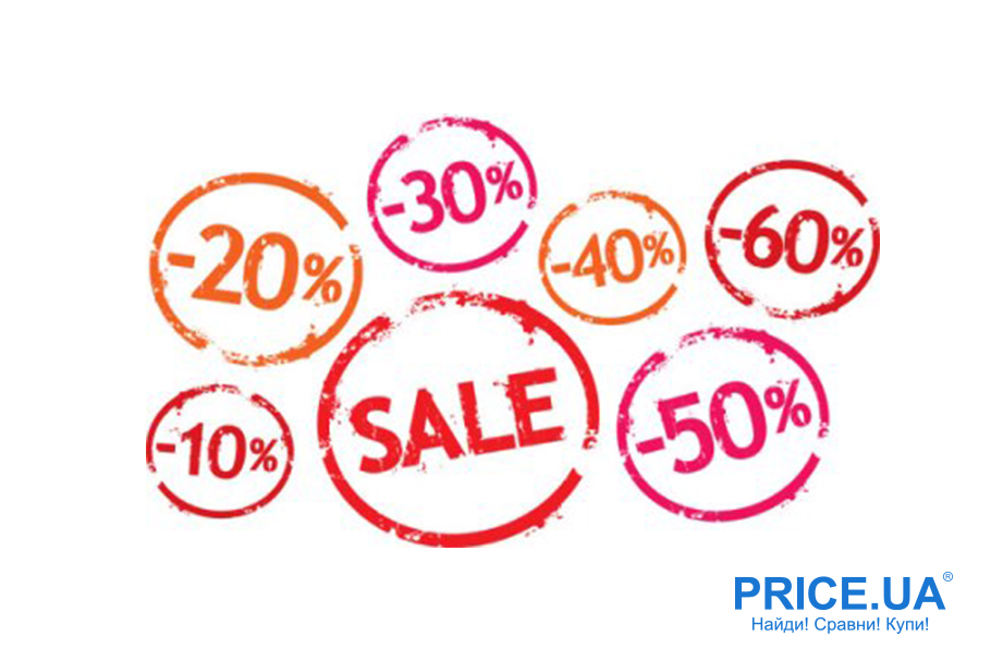 Распродажи: как это делать выгодно и безопасно