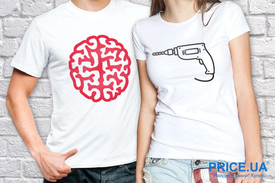 Бюджетные подарки на День всех влюбленных. Парный подарок- футболки