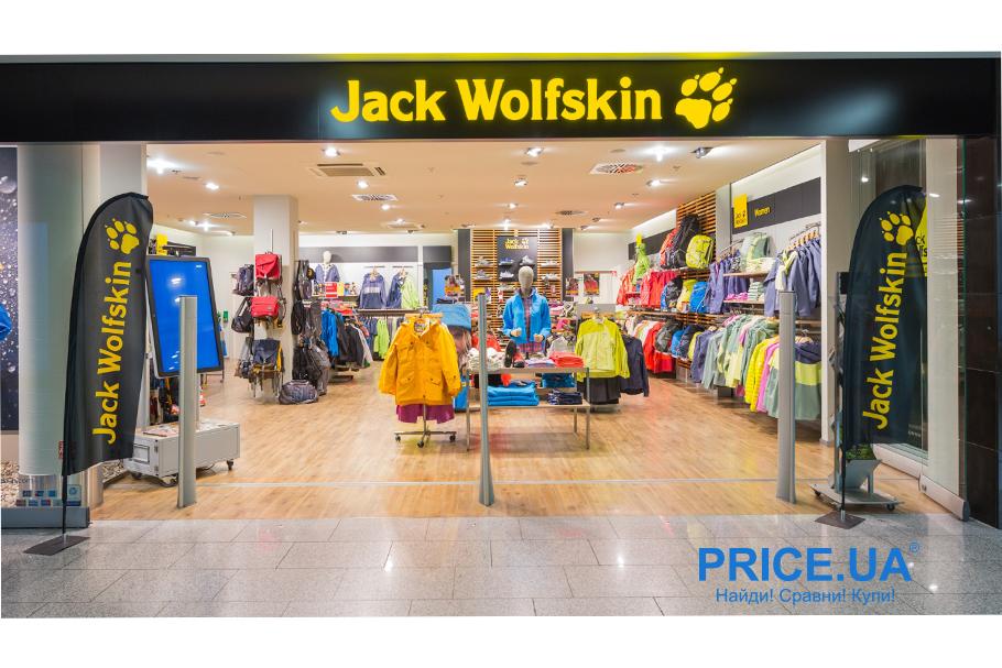 История бренда Jack Wolfskin. Магазины