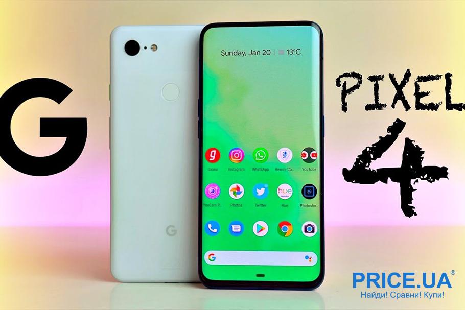 Обновления 2019: новинки от 6 производителей смартфонов. Google Pixel 4