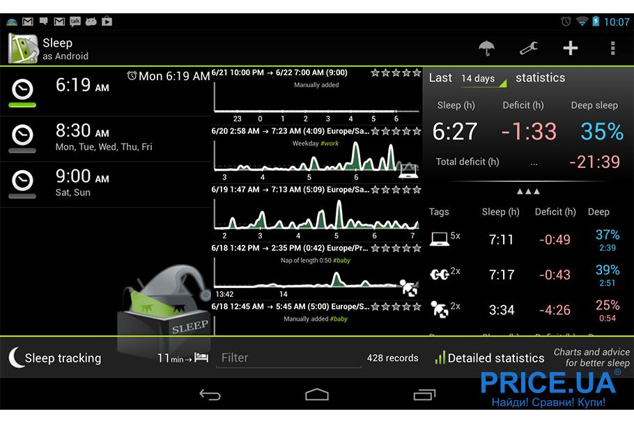 Смарт-приложения для здорового образа жизни. Sleep as Android